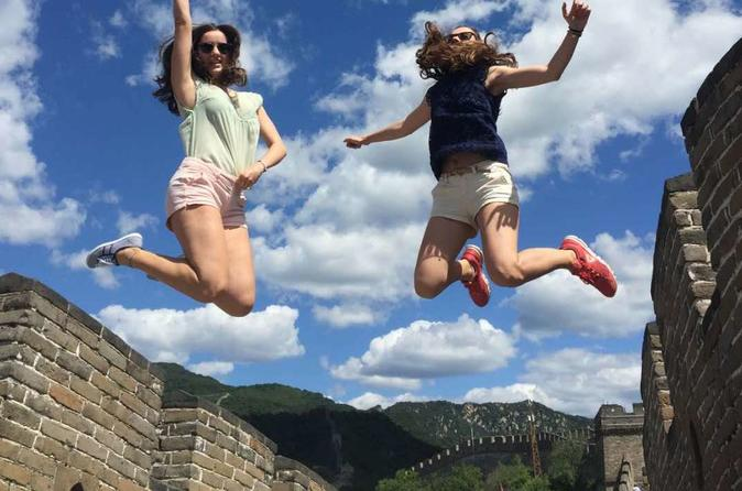 Beijing Private Tour to Mutianyu Great Wall by English Speaking Driver with Layover Option