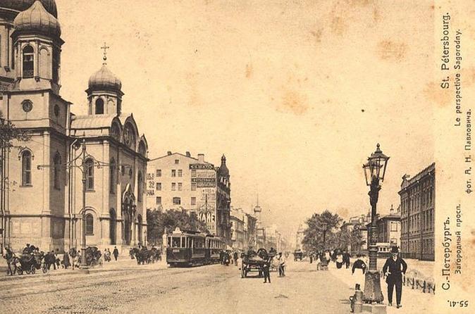 Dostoevsky in Petersburg experience