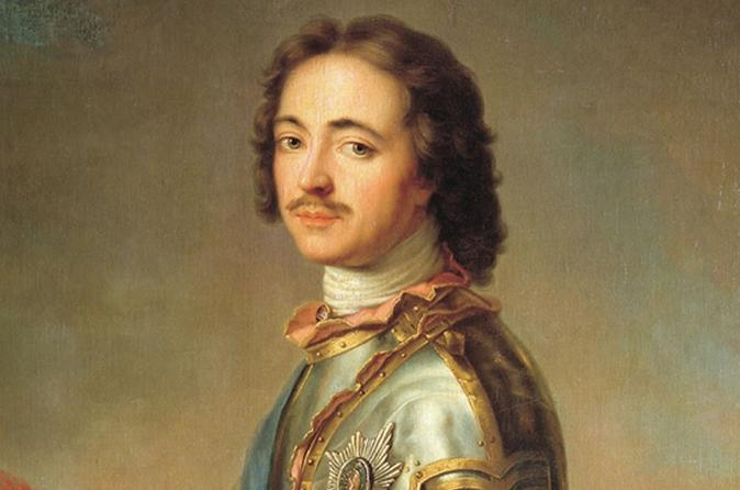 Peter the Great Tour with Traditional Russian Imperial Fine dining lunch
