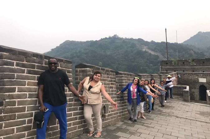 Beijing Layover Small Group Tour to Great Wall (9AM-1PM)
