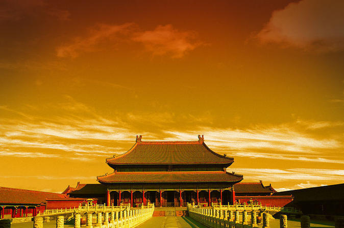 4-Hour Private Layover Tour: Forbidden City