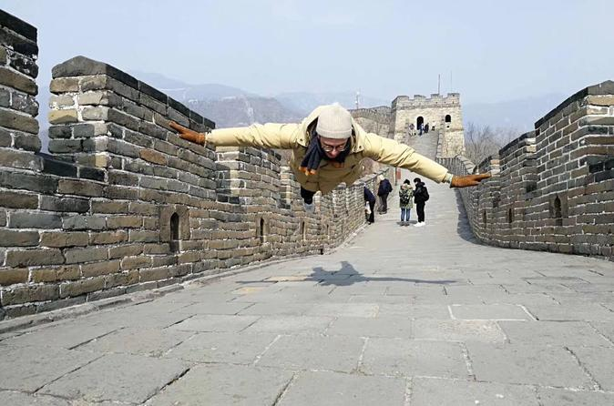 Private Mutianyu Great Wall Tour With Speaking-English Driver