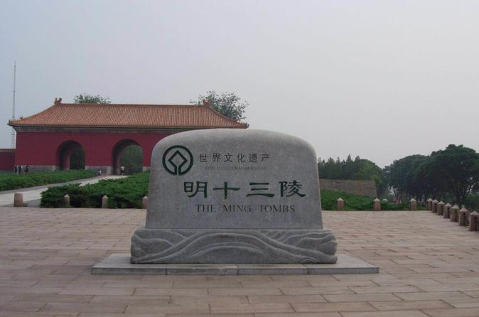 Private Tour Mutianyu Great Wall and Ming Tombs  With Speaking-English Driver