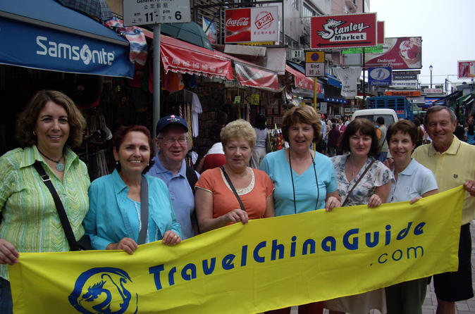 10-Day Small Group Tour to Hong Kong - Beijing - Xian - Shanghai
