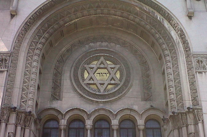 Private jewish tour in buenos aires in buenos aires 398795
