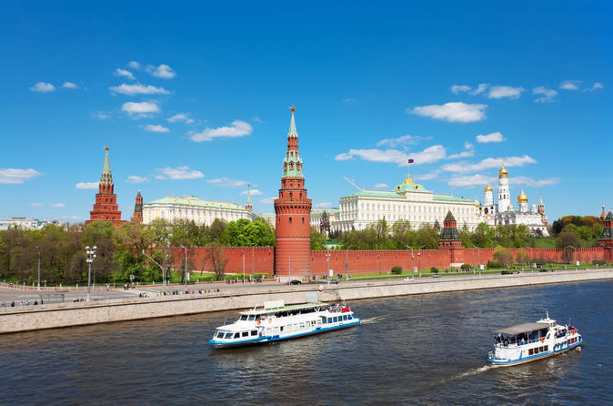 Historical Moscow River Cruise Audioguide