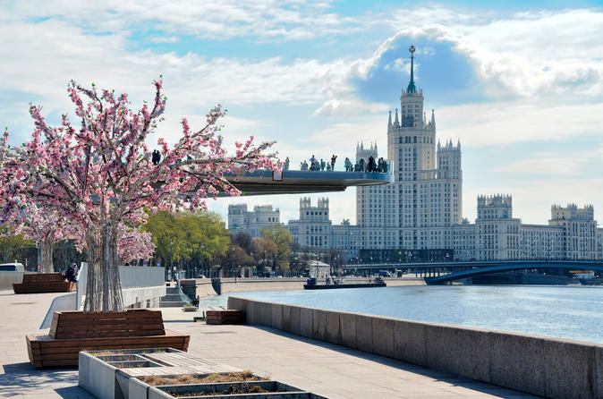 Private Moscow Tour: Red Square, Zaryadye Park and Metro