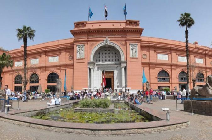 Tours to Egyptian Museum, Saladin Citadel and Old Cairo