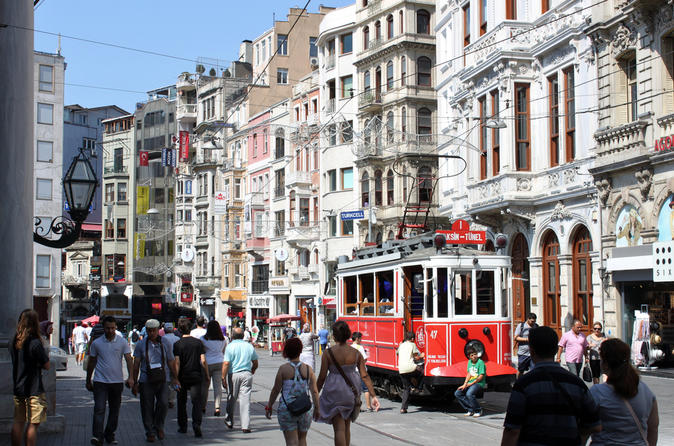 From Galata Tower to Taksim square - Highlights of the European part of the city