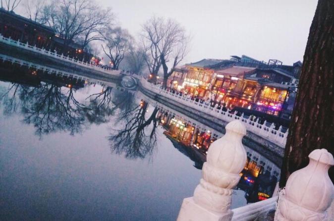 Food & Souvenir Beijing Night Walking Tour include Hutong, Drum Tower and Houhai