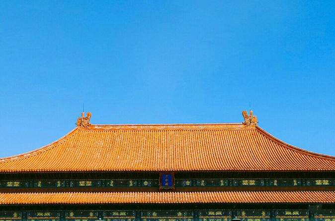 Private One Day Beijing Tour, Forbidden City and Temple of Heaven
