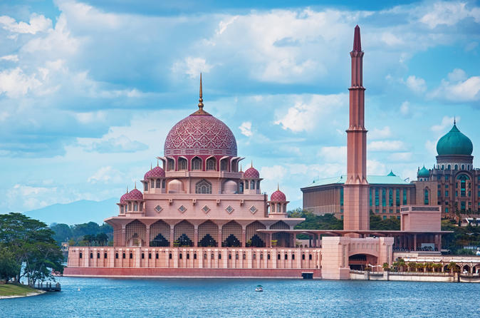 Private Putrajaya City Tour from Kuala Lumpur