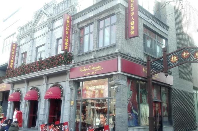Walking Tour of Beijing Streets and Hutongs with Confucius Temple