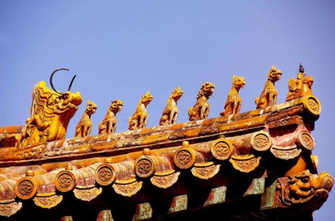 2-Day Beijing Best Private Tour Combo including Forbidden City and Great Wall