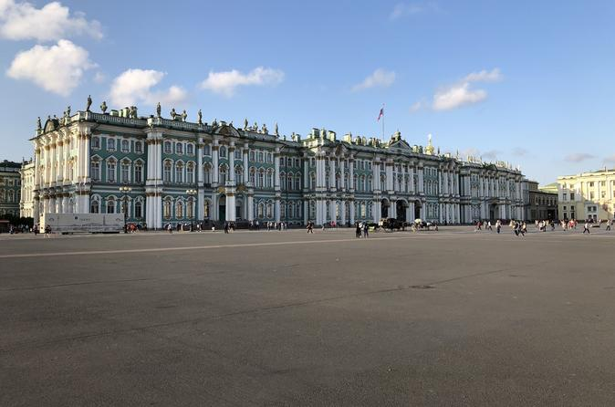 Hermitage Museum complex and Exhibition complex Admission Ticket