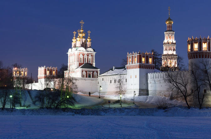 2-Day Private Sightseeing City Tour of Moscow with Subway Excursion, Tsaritsyno and Novodevichy Monastery and 4-course Traditional Russian Lunch with Vodka Plus Russian Classic Ballet Evening