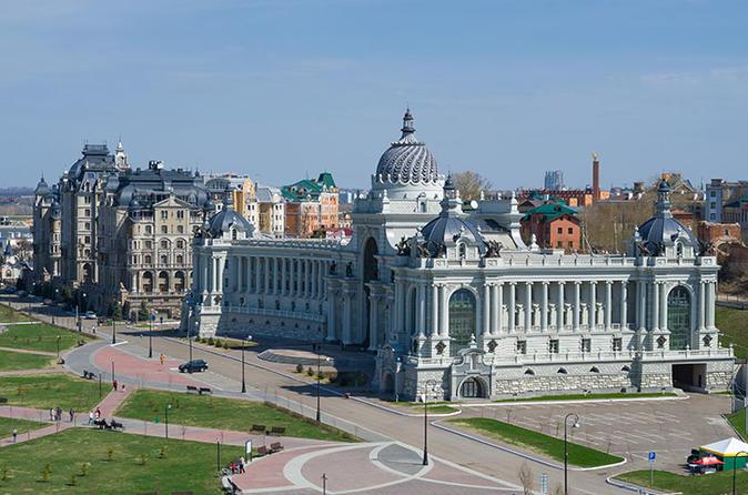 Kazan Walking Tour