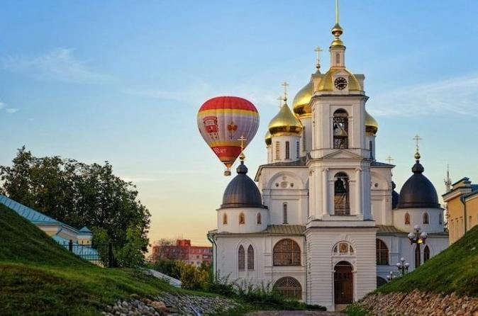 Private Tour: Dimitrov Hot Air Balloon Flight and City Tour from Moscow