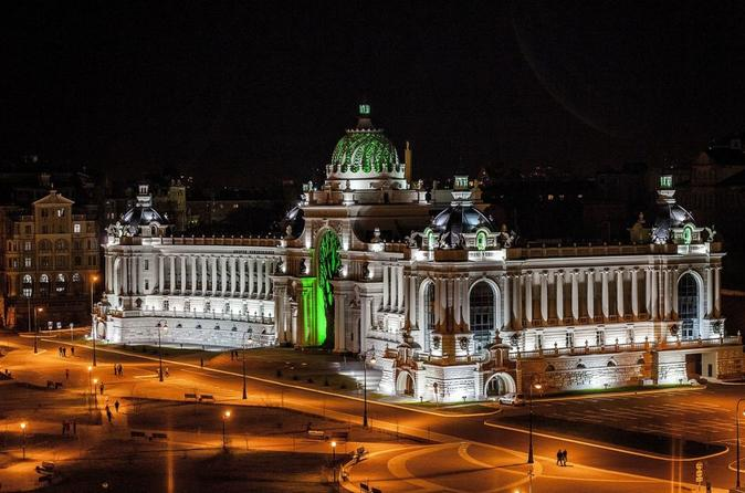 Private Tour: Explore Stunning Kazan after the Dark