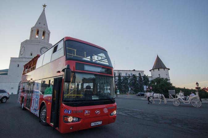Sightseeing Tour Kazan Hop-On Hop-Off