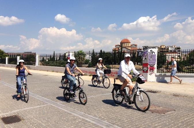 Athens Classic Electric Bike Tour