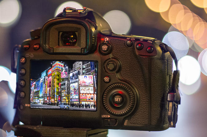 Private Tokyo Photography Walking Tour with a Professional Photographer