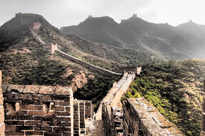 2-Day Beijing Group Tour Including Mutianyu Great Wall, Ming Tomb And Jinshanling Great Wall
