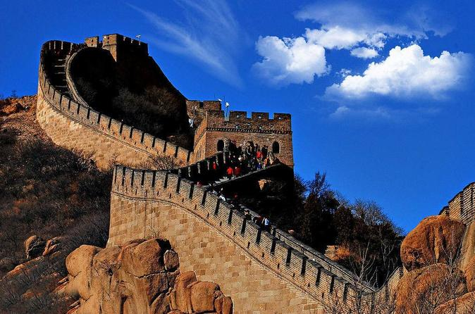 4-Day Private Tour: Beijing and Pingyao