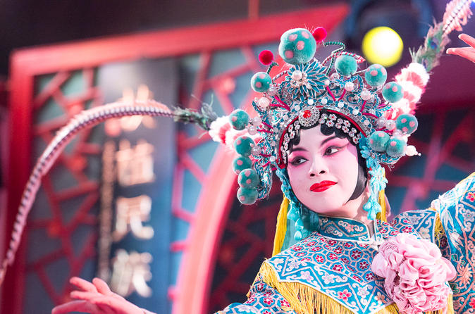 Beijing Night Tour Of Peking Opera Show Including Private Transfer