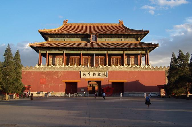 Private city tour of beijing including lunch in beijing 199420