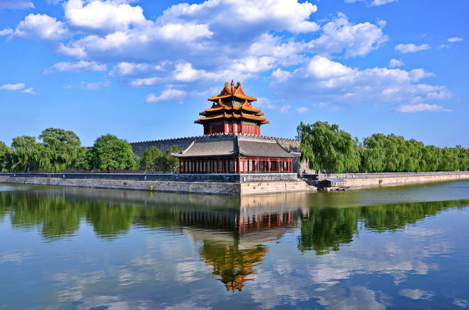 Private 2-Day Beijing with Great Wall of China and City Highlights