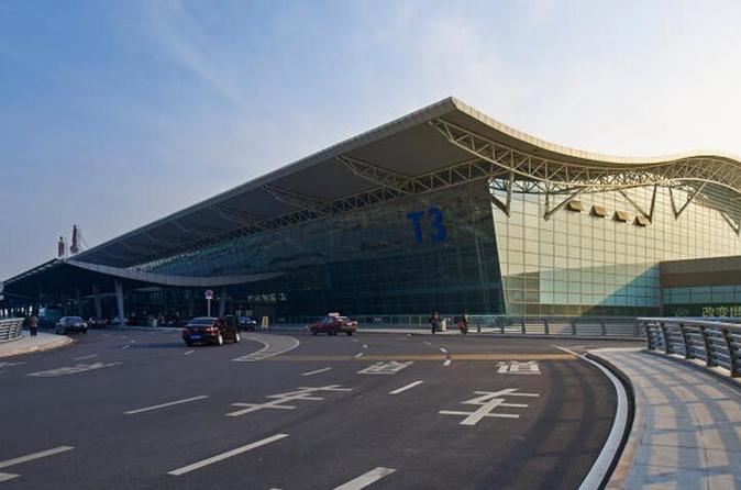 Private Departure Transfer: Xi'an Hotels to Xi'an Xianyang International Airport (XIY)