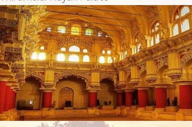 Private Day Tour of Trichy and Tanjore from Madurai