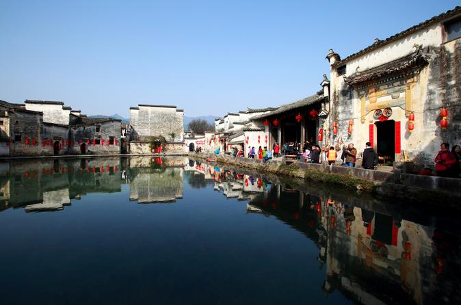 Full Day Watertown Wuzhen with Lunch
