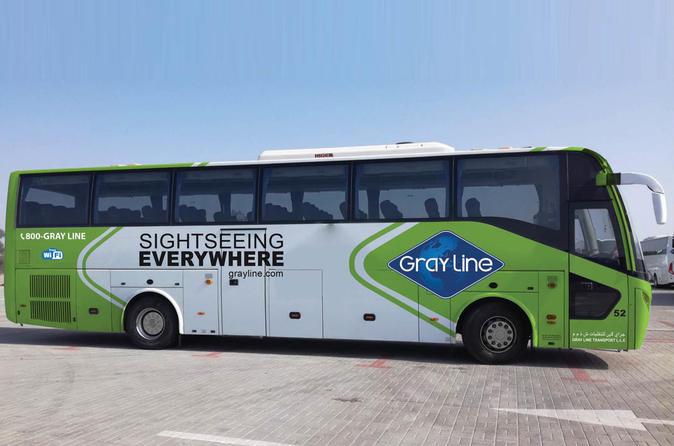 City tour pelos locais de interesse de Abu Dhabi