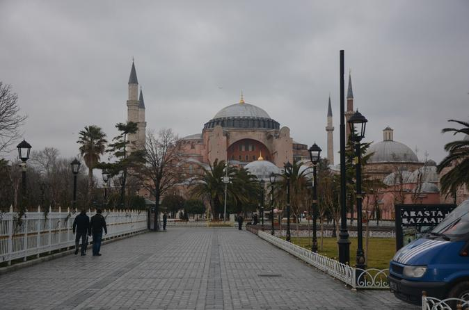 Discover Istanbul City Tour