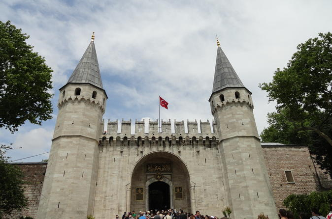 Istanbul Ottoman Heritage - Half-Day Afternoon Tour