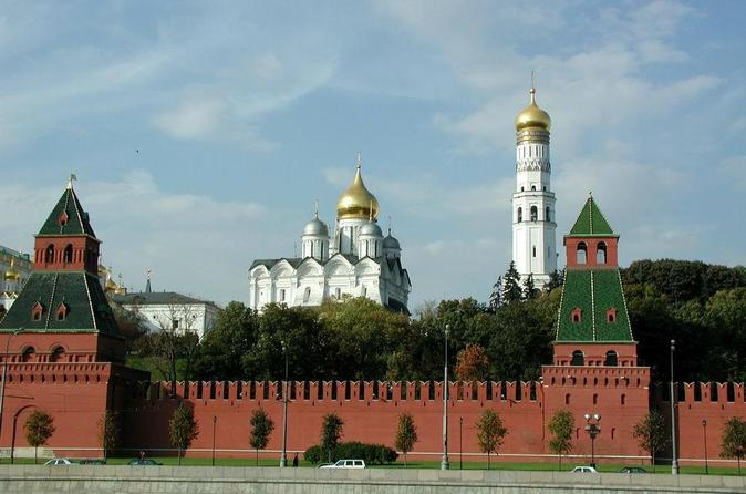 Classic Moscow Walking Tour