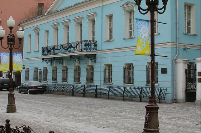 Literary City Tour of Moscow with Alexander Pushkin House Museum