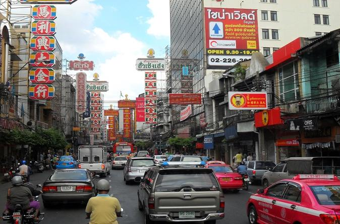 Private Discover Bangkok Tour