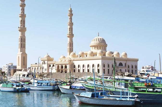 Shore excursion private tour hurghada city sightseeing from safaga in hurghada 264045