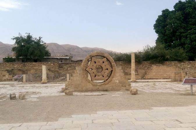 Private Day Tour: Jericho, Mount of Temptation, Hisham's Palace and Bethlehem