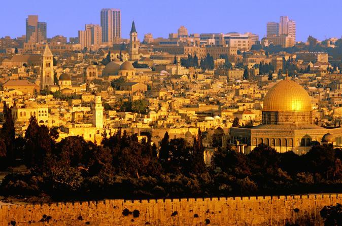 Private Tour: Old City of Jerusalem Christianity Tour, Jerusalem Tours, Travel & Activities