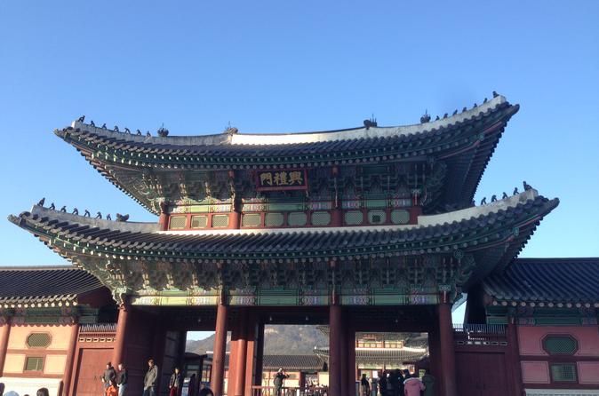 Seoul Private Full-Day Tour