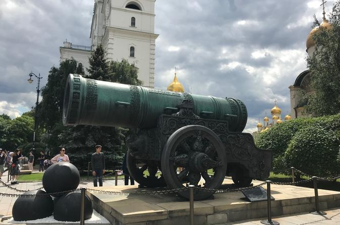 Skip the line Moscow Kremlin & Red Square Walking Tour