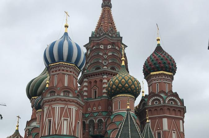 Treasure of Moscow Private Tour