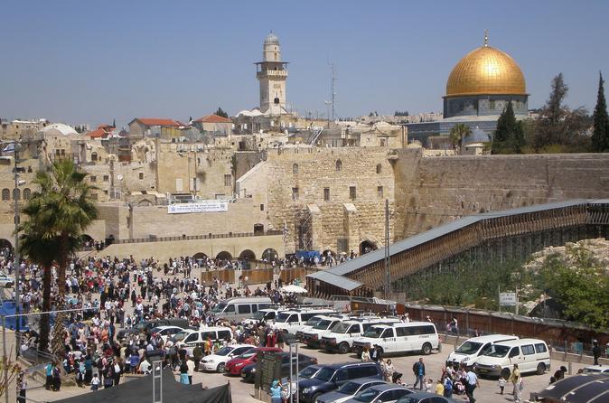 Jerusalem and Dead Sea Tour from Jerusalem