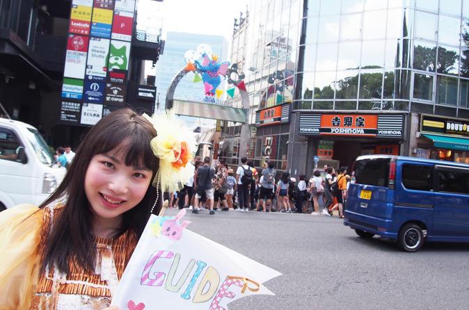 Harajuku Kawaii Tour