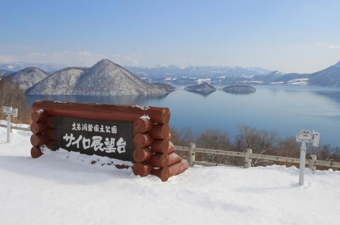 Splendid hokkaido tour at lake shikotsu lake toya and usu global in sapporo 722772