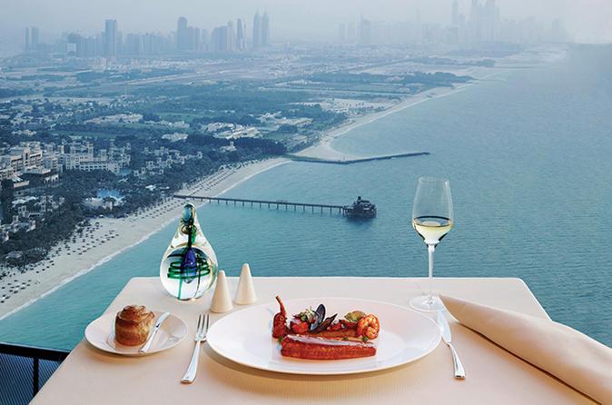 Lunch At Al Muntaha In Burj Al Arab With Private Transfers - Dubai